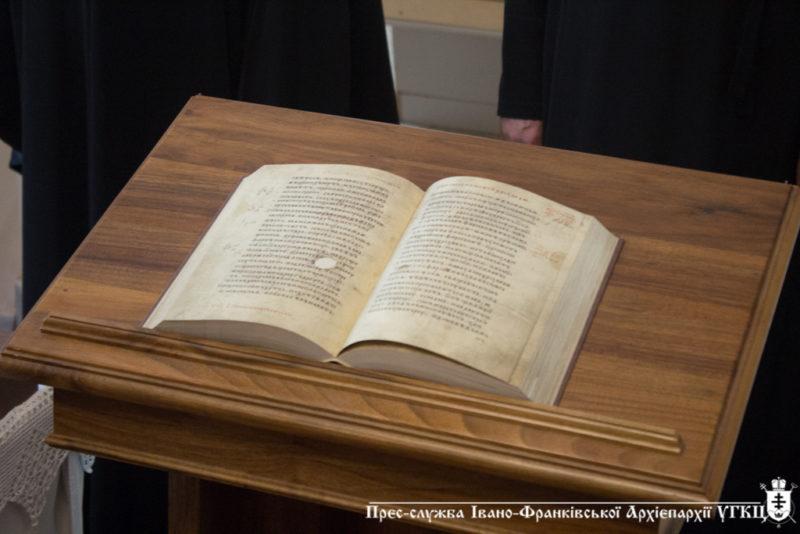 У Крилос повернули копію древнього Галицького Євангелія 1144 року