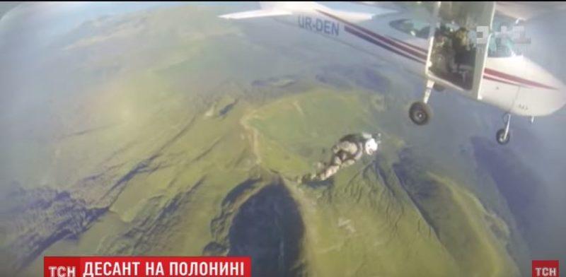 Партизани готуються до звільнення Криму: ветерани АТО з літака десантувалися на карпатську полонину (ВІДЕО)