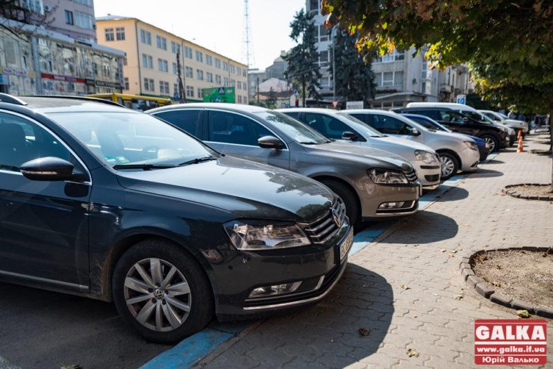 """Цьогоріч прикарпатці """"напаркували"""" у бюджет області 860 тисяч гривень"""