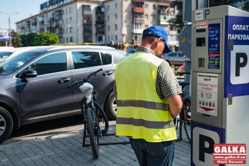 Виконком оновив тарифи на паркування в Івано-Франківську (ЦІНИ)