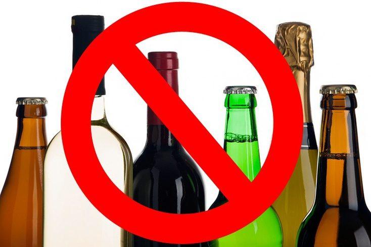 Франківський виконком погодив рішення про заборону продажу алкоголю в нічний час