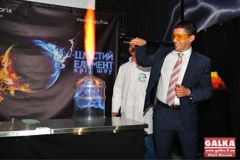 """Іскри, спалахи, вибухи: наукове містечко """"Нова енергія"""" ефектно відсвяткувало другу річницю (ФОТО)"""