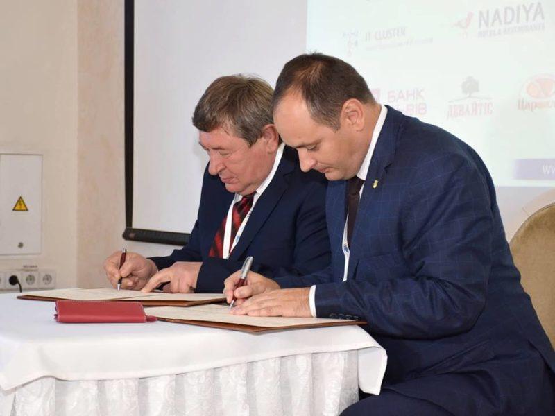 Франківськ і Галич співпрацюватимуть задля розвитку туризму на Прикарпатті