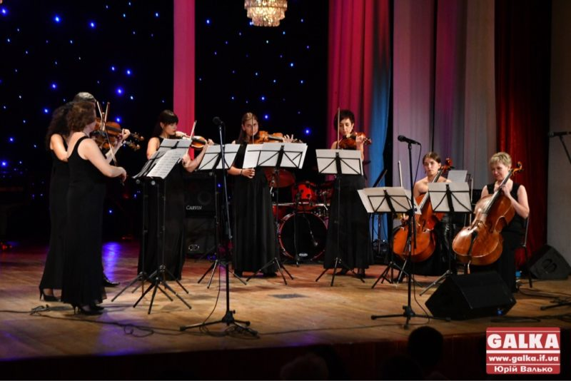 У франківській філармонії відкрили 79-ий концертний сезон (ФОТО)