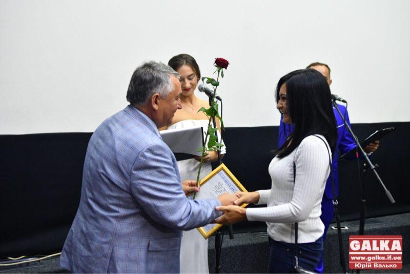 У Франківську відзначили найкращих підприємців міста (ФОТО)