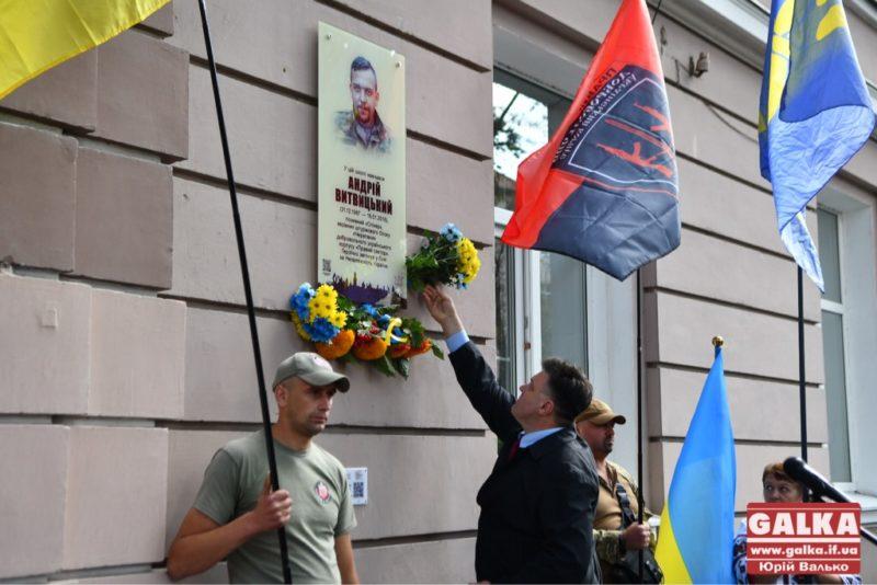 Загиблому атовцю встановили анотаційну дошку у Франківську (ФОТО)