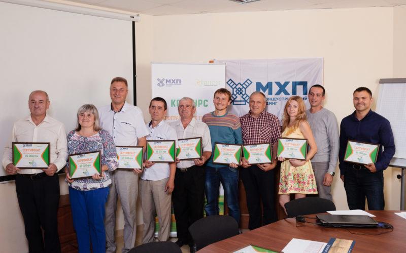 10 прикарпатських підприємств отримали кошти на розвиток власної справи (ФОТО)