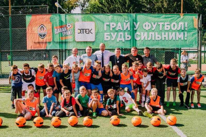 Безкоштовний футбол для хлопчиків і дівчаток Бурштина: за підтримки ДТЕК стартував проект Давай, грай! (ФОТО)