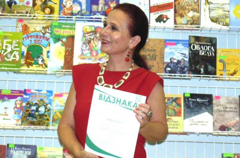 Франківську викладачку двічі відзначили на Всеукраїнському літературному конкурсі (ФОТО)