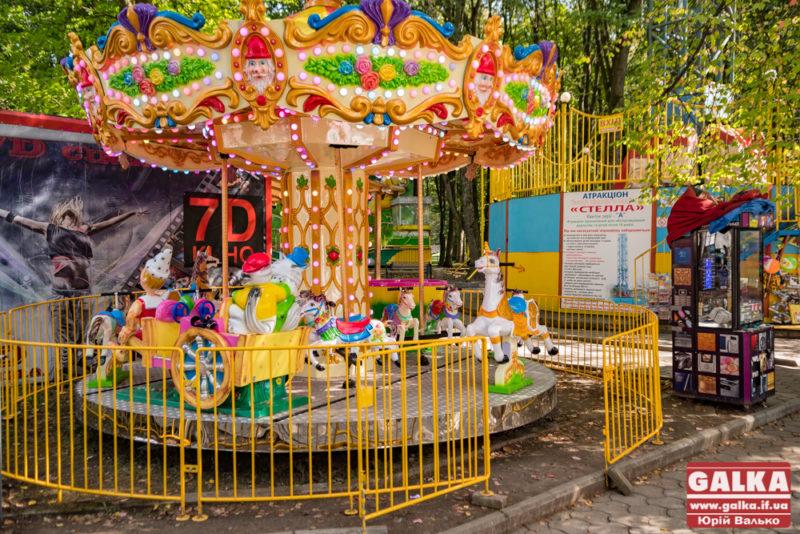 Виконком ще на три роки продовжив експлуатацію приватних атракціонів у парку