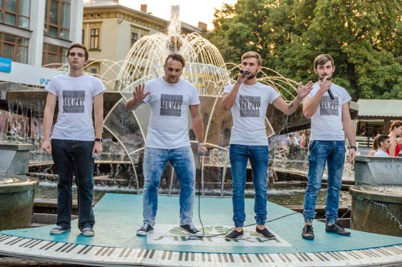 «Франківський фонтан» дарує гарну музику та несподіванки (ФОТО)