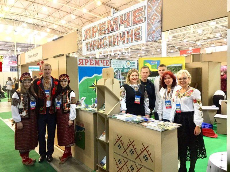 Франківськ презентував свій туристичний потенціал у Києві (ФОТО)