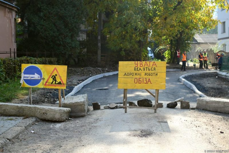 У Франківську активно ремонтують вулицюРеспубліканську (ФОТО)