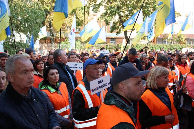 Франківські газовики просять перерозприділити тарифи на газ, аби їм підвищили зарплату (ФОТО, ВИПРАВЛЕНО)