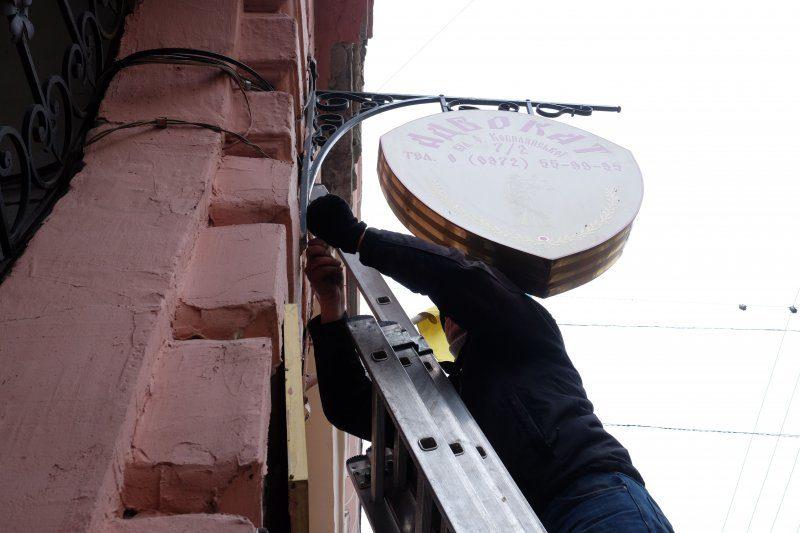 У Франківську демонтують кілька десятків незаконно розміщених вивісок (СПИСОК)