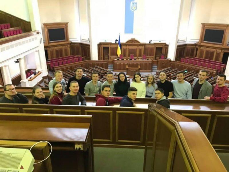 Студенти ІФНТУНГ ознайомилися з роботою Верховної Ради Україні (ФОТО)