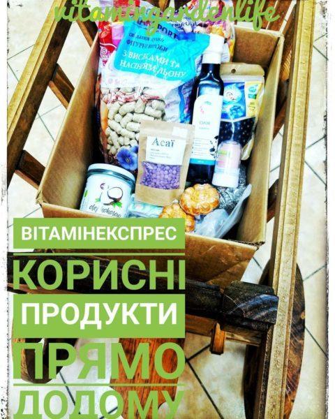 Магазини «Вітамін» – на зламі стереотипів про здорове харчування (ФОТО)
