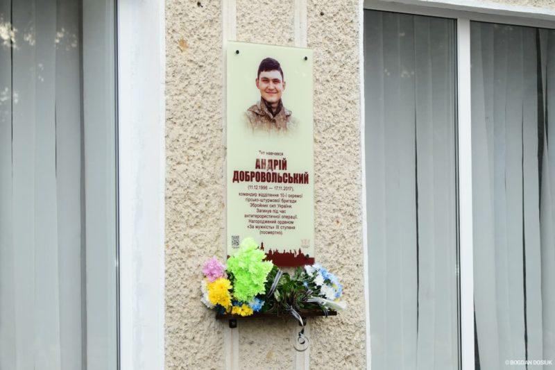 У Франківську відкрили анотаційну дошку на честь загиблого атовця (ФОТО)