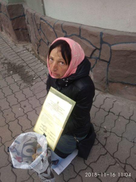 У Франківську виявили ромів-жебрачок з фальшивими довідками (ФОТО, ВІДЕО)