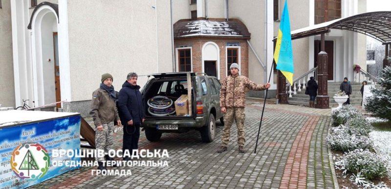 Парафіяни Брошнів-Осади зібрали більше 10 тисяч для ремонту військового автомобіля (ФОТО)