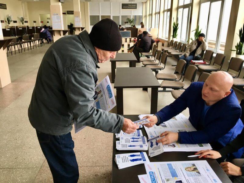 У Коломиї громадянам розповідали про їхні права (ФОТО)