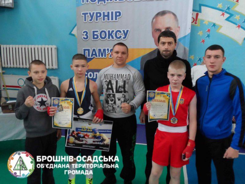 """Прикарпатські боксери вибороли """"срібло"""" та """"бронзу"""" на Всеукраїнському турнірі (ФОТО)"""