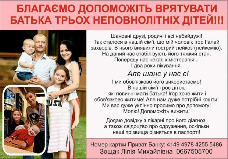 46891323_1950117625083661_4803203802771488768_n-864x600