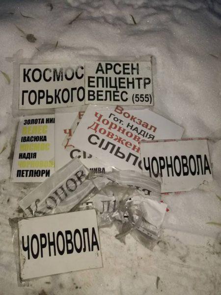 """Чиновники влаштували """"чорну п'ятницю"""" для франківських перевізників (ФОТО)"""
