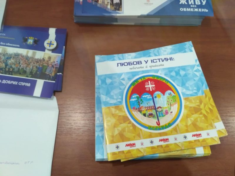 Про досягнення і втілення мрій: у Франківську презентували збірку історій, присвячену молоді з інвалідністю (ФОТО)