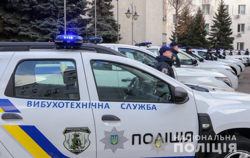 Новий службовий автомобіль отримали прикарпатські вибухотехніки (ВІДЕО)