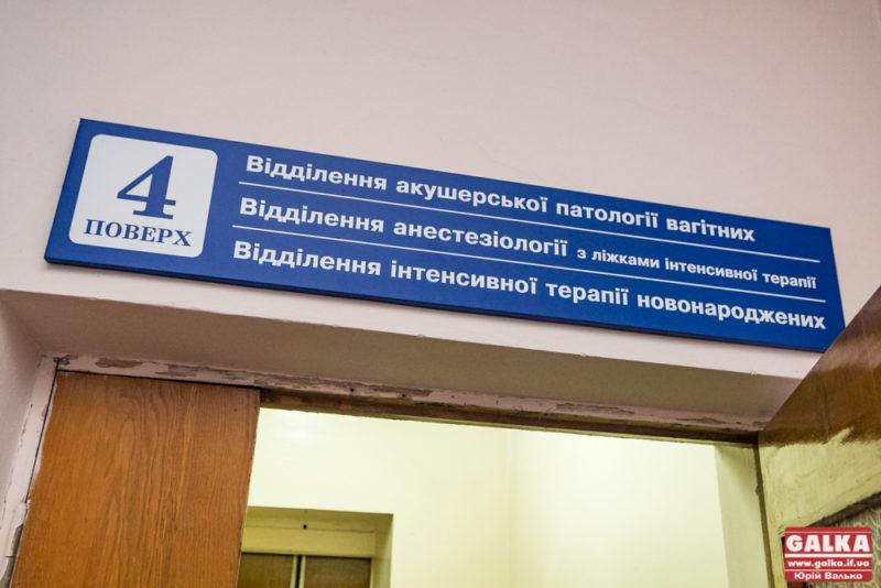 пологовий-9198