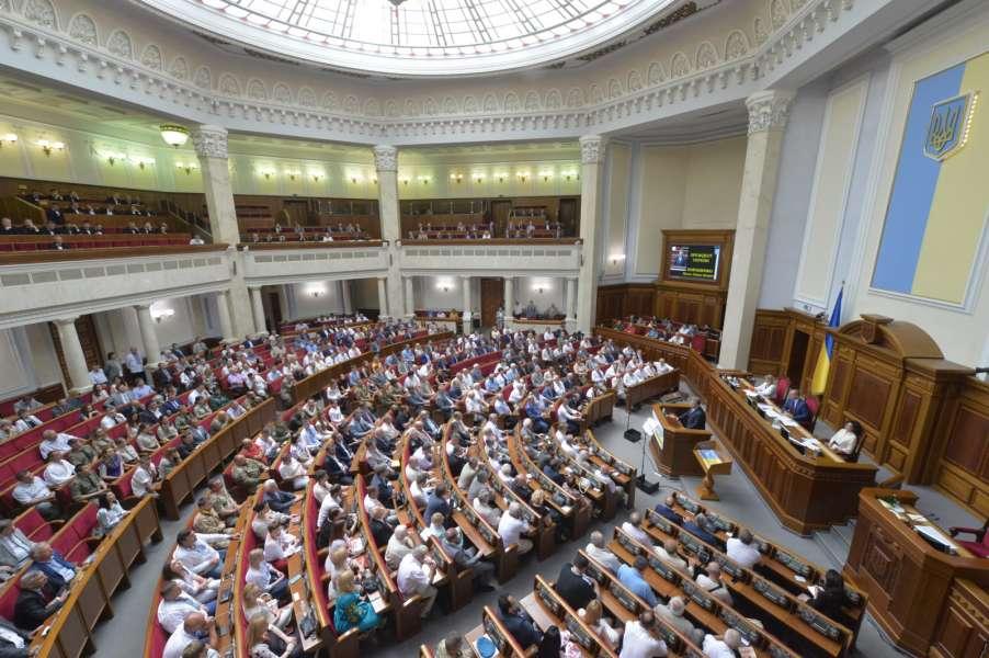 Рада визнала борцями за незалежність ветеранів ОУН і УПА й надала їм статус учасників бойових дій