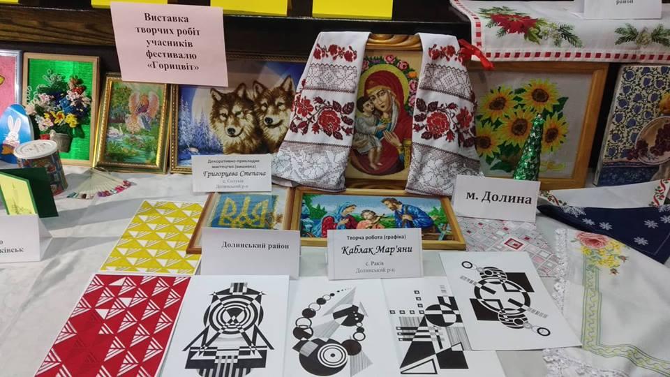 """На фестиваль """"Горицвіт"""" зібралась творча прикарпатська молодь з обмеженими можливостями (ФОТО)"""