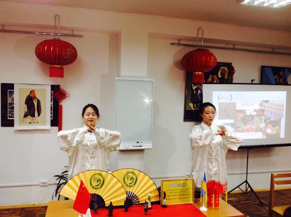 В Івано-Франківську святкували день китайської мови і культури (ФОТО)