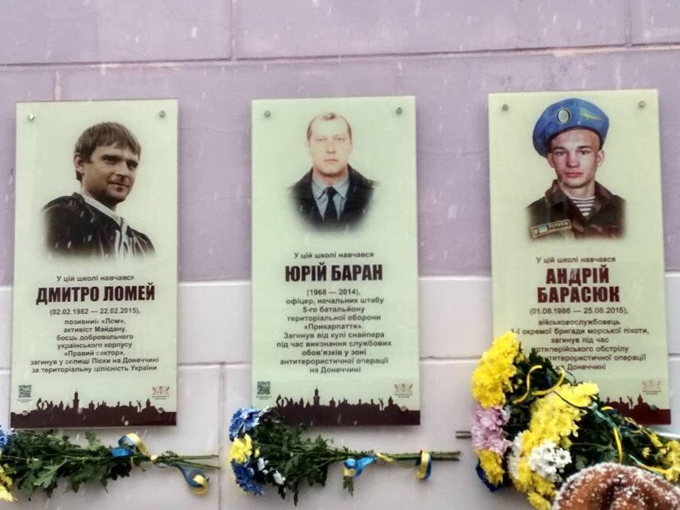 У Франківську встановили пам'ятну дошку атовцю Андрію Барасюку (фоторепортаж)