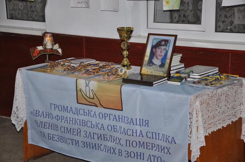 Прикарпатці шаховим турніром вшанували пам'ять загиблого героя АТО (ФОТО)