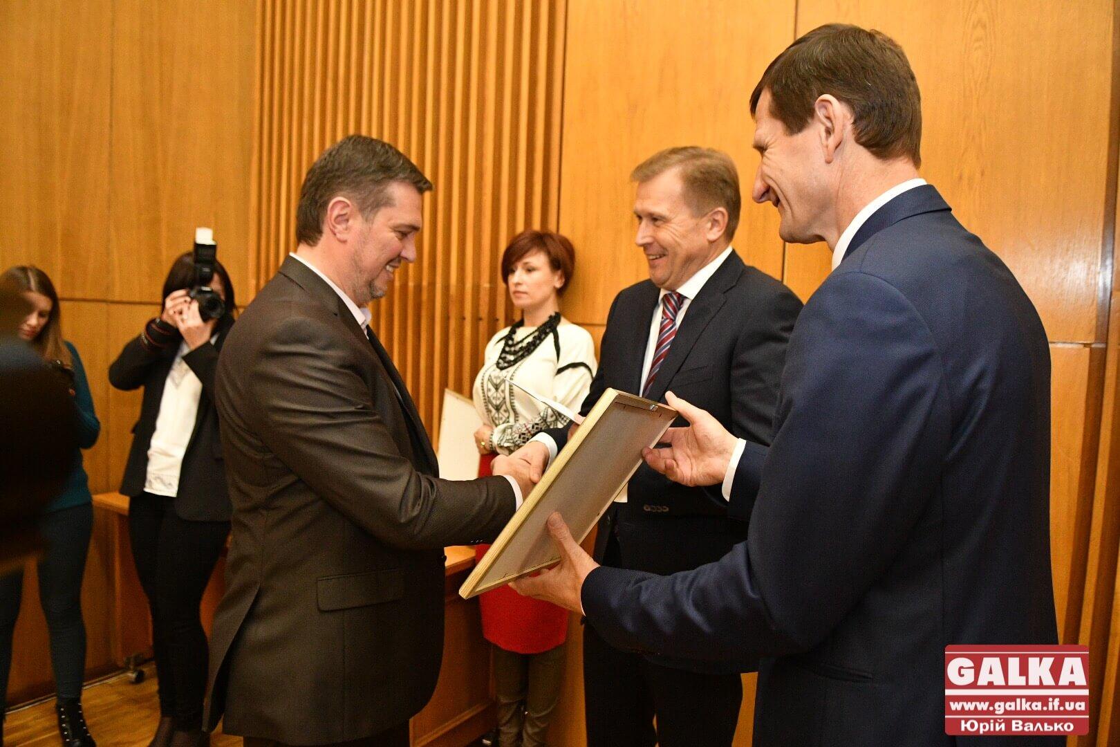 Прикарпатців нагородили відзнаками від Президента (ФОТО)