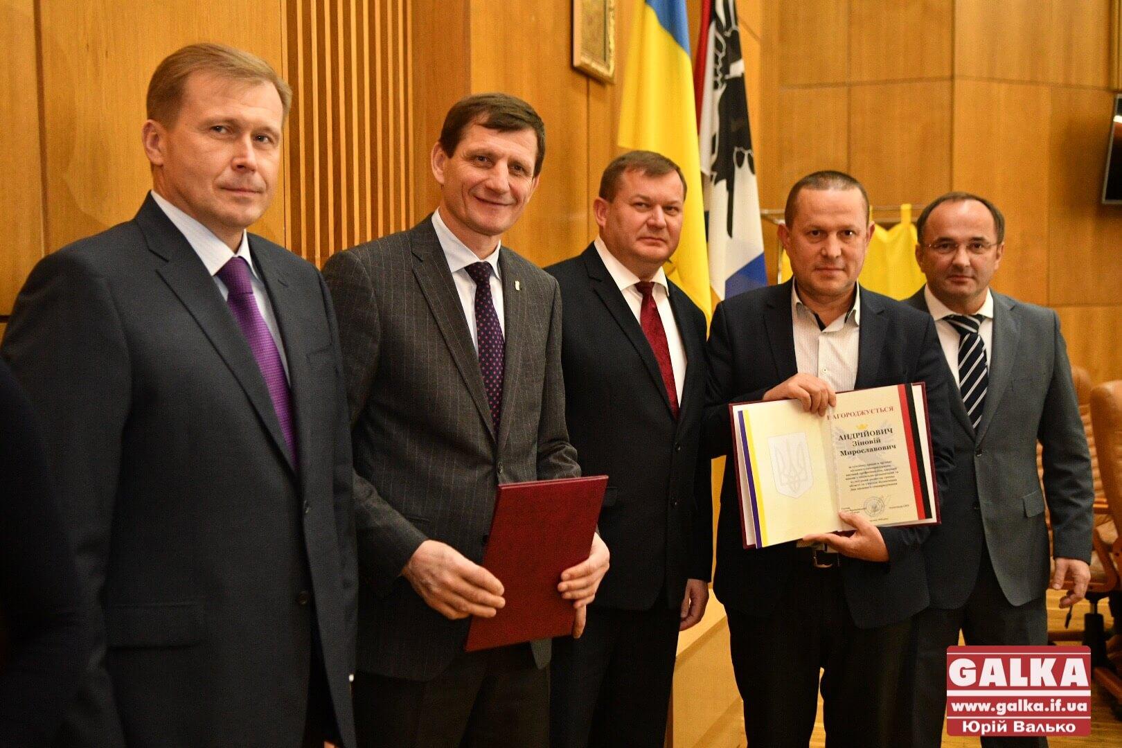 У Франківську відзначили переможців програм розвитку місцевого самоврядування (ФОТОРЕПОРТАЖ)