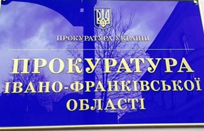 Петро Шеремета: Харківські прокурори докорінно узурпували правоохоронну систему області