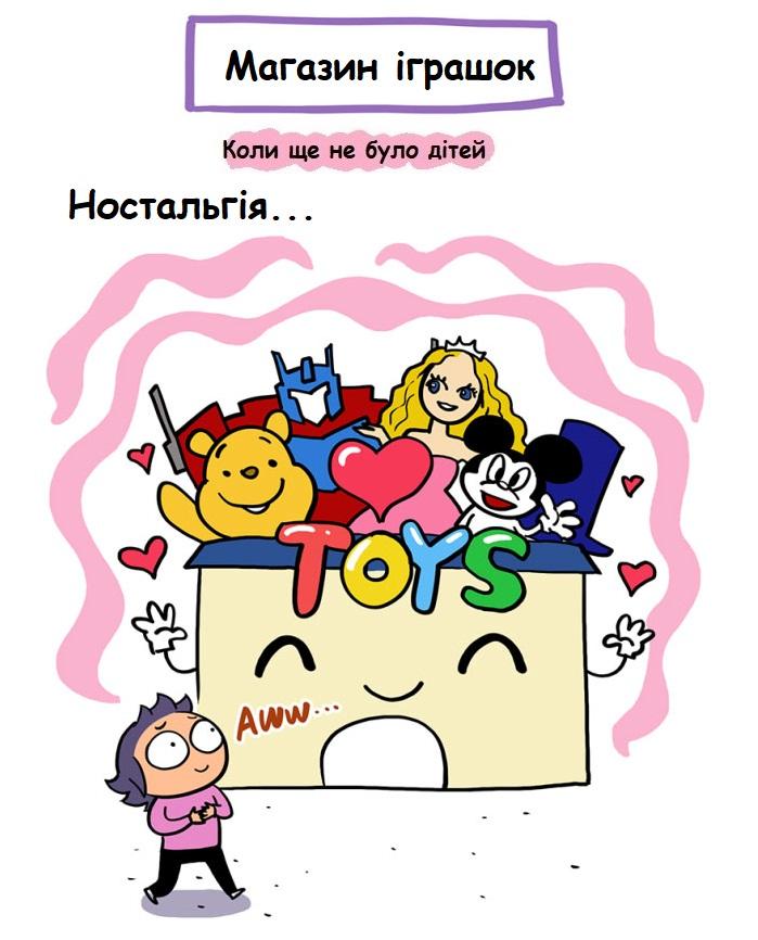 10 кумедних коміксів про те, як змінюється життя з появою дітей (ФОТО)
